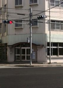 沖縄新事務所②