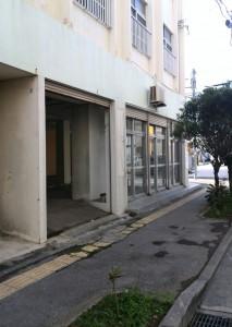 沖縄新事務所①