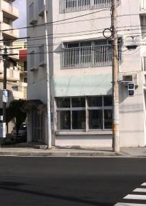 沖縄新事務所③